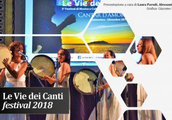 Report del Festival 2018
